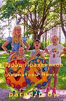 День рождения ребенка с аниматором Алисой в Стране чудес в Минске