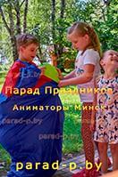 Ребенок в костюме на празднике с аниматором Алисой в стране чудес в Минске