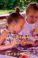 Дети рисуют на дне рождения с аниматором Алисой в стране чудес в Минске