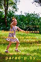 Именинница ловит мыльные пузыри на празднике с Алисой в стране чудес в Минске