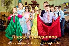 Дети в огромных шортах принимают участие в новогоднем конкурсе