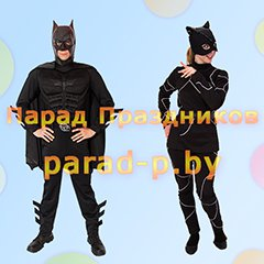 Бэтмен и Женщина-кошка аниматоры Минск