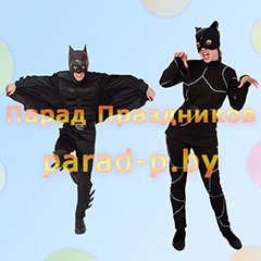 Бэтмен и Женщина-кошка аниматоры на детский день рождения Минск