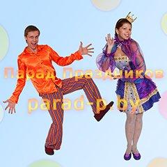 Бременские музыканты Трубадур и Принцесса аниматоры на детский праздник Минск