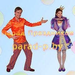 Бременские музыканты Трубадур и Принцесса аниматоры на детский день рождения Минск