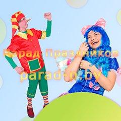 Буратино и Мальвина аниматоры на детский праздник Минск