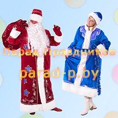 Дед Мороз Premium аниматоры на праздник Минск.jpg