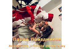 Дед Мороз в Минске рассказывает девочкам историю