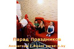 Дед Мороз в Минске достает из мешка подарки