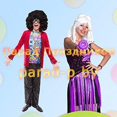 Disco Party аниматоры на детский день рождения Минск