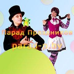 Дракула-Party аниматоры Минск