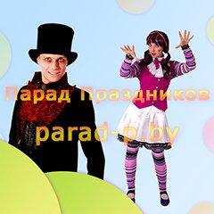 Дракула-Party аниматоры на детский праздник Минск