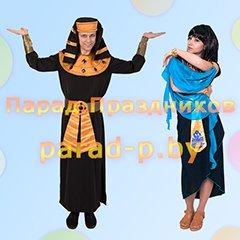 Египет-Party аниматоры на детский день рождения Минск