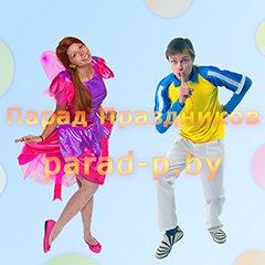 Фея Винкс аниматоры на детский праздник Минск