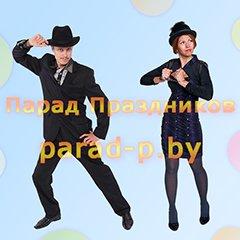 Гангстеры аниматоры Минск