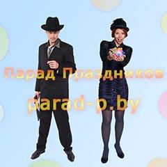 Гангстеры аниматоры на детский праздник Минск
