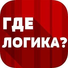 Где логика аниматоры Минск