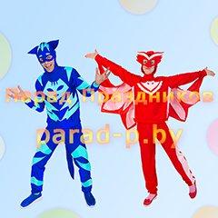 Герои в масках Кэтбой и Алетт аниматоры на детский день рождения Минск