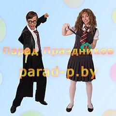 Гарри Поттер и Гермиона аниматоры Минск