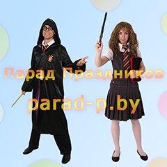 Гарри Поттер и Гермиона аниматоры на детский праздник Минск