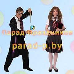 Гарри Поттер и Гермиона аниматоры на детский день рождения Минск