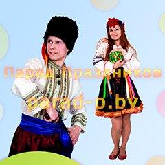 Казаки аниматоры на детский праздник Минск