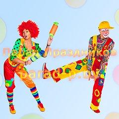 Клоуны аниматоры на детский праздник Минск
