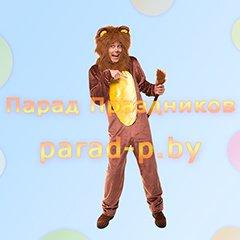 Король лев аниматоры на детский праздник Минск