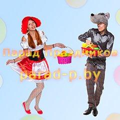 Красная Шапочка аниматоры на детский день рождения Минск