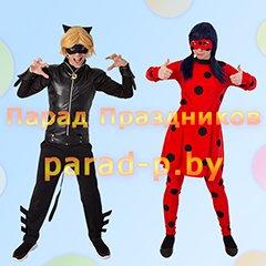 Леди Баг и Суперкот аниматоры Минск