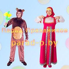 Маша и Медведь аниматоры Минск