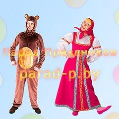 Маша и Медведь аниматоры на детский праздник Минск