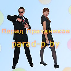 Men in Black аниматоры Минск