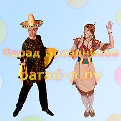 Аладдин аниматоры Минск