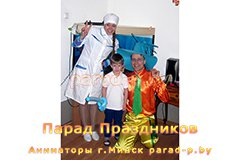 Аниматоры в Минске Незнайка и Медуница фотографируются с ребенком