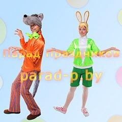 Ну, погоди аниматоры на детский праздник Минск