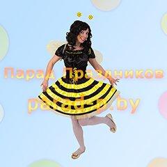 Пчёлка Майя аниматоры на детский праздник Минск