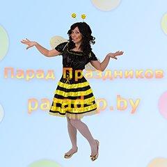Пчёлка Майя аниматоры на детский день рождения Минск