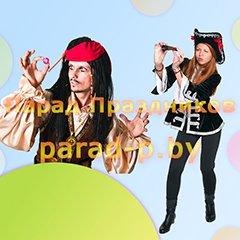 Пираты Карибского моря Джек Воробей и Элизабет аниматоры Минск
