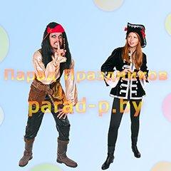 Пираты Карибского моря Джек Воробей и Элизабет аниматоры на детский день рождения Минск