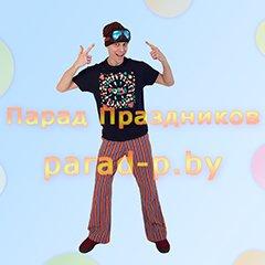 Пижамная вечеринка аниматоры Минск