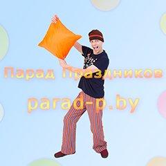 Пижамная вечеринка аниматоры на детский день рождения Минск