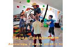Аниматор в Минске Индиана Джонс сражается с детьми на саблях