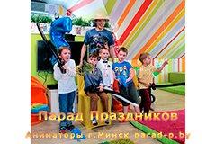 Аниматор в Минске Индиана Джонс фотографируется с детьми