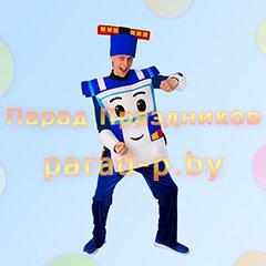 Робокар аниматоры на детский день рождения Минск