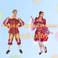 Королевская вечеринка аниматоры Минск