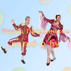 Королевская вечеринка аниматоры на детский день рождения Минск