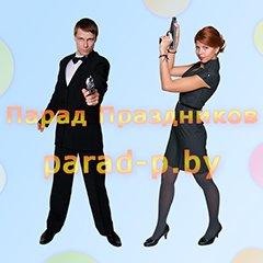 Шпионы аниматоры на детский праздник Минск