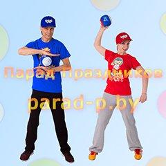 Sport-party аниматоры на детский день рождения Минск