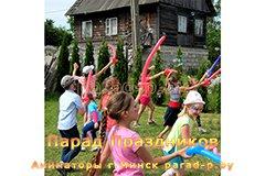 Дети играют шариками и ловят мыльные пузыри